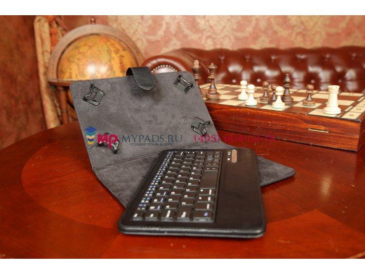 Чехол со съёмной Bluetooth-клавиатурой для планшетов с диагональю 7,85/ 8.0 дюймов черный кожаный + гарантия..