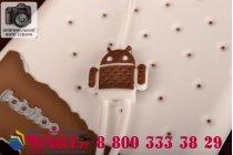 """Фирменная необычная уникальная полимерная мягкая задняя панель-чехол-накладка для Samsung Galaxy S4 GT-i9500/i9505 """"тематика Андроид в Белом Шоколаде"""""""