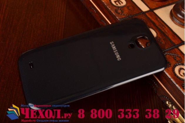 Родная оригинальная задняя крышка-панель которая шла в комплекте для Samsung Galaxy S4 GT-i9500/i9505 черная