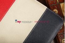 """Чехол-обложка для SUPRA M127G синий кожаный """"Deluxe"""""""