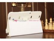 Фирменный чехол-обложка для Samsung Ativ Smart PC Pro XE700T1C белый кожаный..