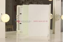 Фирменный чехол-обложка для Samsung Ativ Smart PC Pro XE700T1C белый кожаный