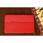 Фирменный чехол-футляр для Samsung Ativ Smart PC Pro XE700T1C красный кожаный