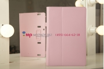 Фирменный чехол-обложка для Samsung Ativ Smart PC Pro XE700T1C розовый кожаный