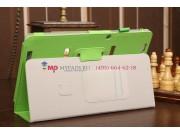 Фирменный чехол-обложка для Samsung ATIV Smart PC Pro XE700T1C зеленый натуральная кожа 'Prestige