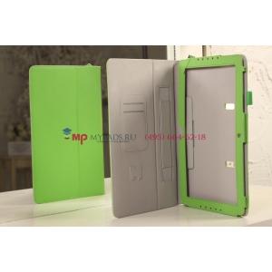 """Фирменный чехол-обложка для Samsung ATIV Smart PC Pro XE700T1C зеленый натуральная кожа 'Prestige"""" Италия"""