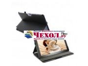 Фирменный чехол открытого типа без рамки вокруг экрана с мульти-подставкой для Samsung ATIV Smart PC Pro XE700..