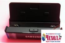 "Фирменная док станция для планшета Samsung ATIV Smart PC Pro XE700T1C/Series 7 11"""