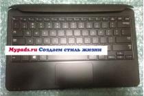 Фирменная оригинальная съемная клавиатура/док-станция AA-RD8NMKD для планшета  Samsung ATIV Smart PC Pro XE700T1C черная (витринный экземпляр)