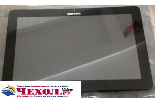 Фирменный LCD-ЖК-сенсорный дисплей-экран-стекло с тачскрином на планшет Samsung ATIV Smart PC Pro XE700T1C/Series 7 11 черный и инструменты для вскрытия + гарантия