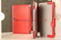 """Фирменный чехол для Samsung ATIV Smart PC XE500T1C красный с секцией под клавиатуру натуральная кожа """"Prestige"""" Италия"""