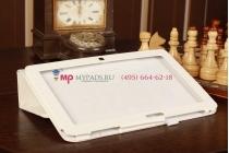 Фирменный чехол-обложка для Samsung Ativ Smart PC XE500T1C белый кожаный
