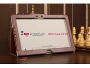 Фирменный чехол-обложка для Samsung Ativ Smart PC XE500T1C коричневый натуральная кожа