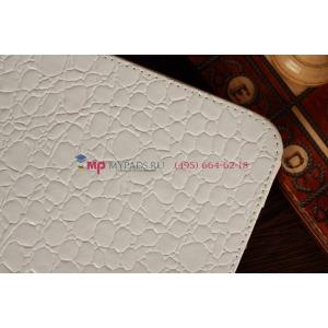 Фирменный чехол-книжка для Samsung Ativ Smart PC XE500T1C кожа крокодила белый