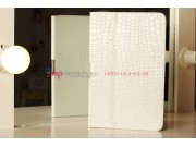 Фирменный чехол-книжка для Samsung Ativ Smart PC XE500T1C кожа крокодила белый..
