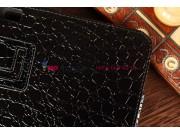 Фирменный чехол-обложка для Samsung Ativ Smart PC XE500T1C кожа крокодила черный..