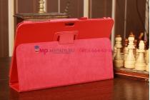 Фирменный чехол-сумка для Samsung Ativ Smart PC XE500T1C красный кожаный
