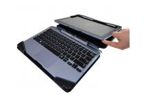 """Фирменный чехол для Samsung ATIV Smart PC XE500T1C фиолетовый с секцией под клавиатуру натуральная кожа """"Prestige"""" Италия"""