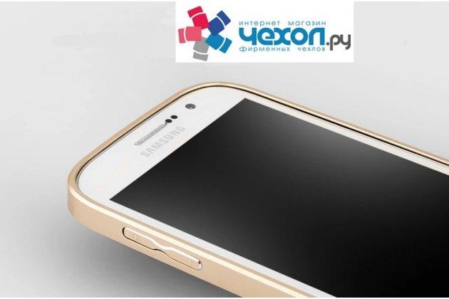 Фирменный оригинальный ультра-тонкий чехол-бампер для Samsung Galaxy Grand GT-i9082 золотой металлический