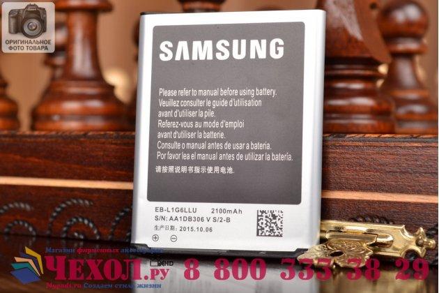 Фирменная аккумуляторная батарея 2100mah EB535163LU на телефон  Samsung Galaxy Grand 1 GT-i9080 / i9082  + гарантия