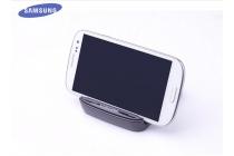 Фирменное оригинальное USB-зарядное устройство/док-станция для телефона Samsung Galaxy Grand GT-i9082