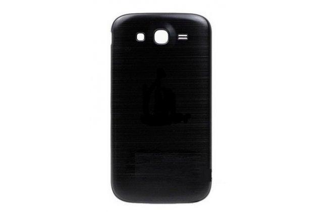 Родная оригинальная задняя крышка-панель которая шла в комплекте для Samsung Galaxy Grand GT-i9082 черная