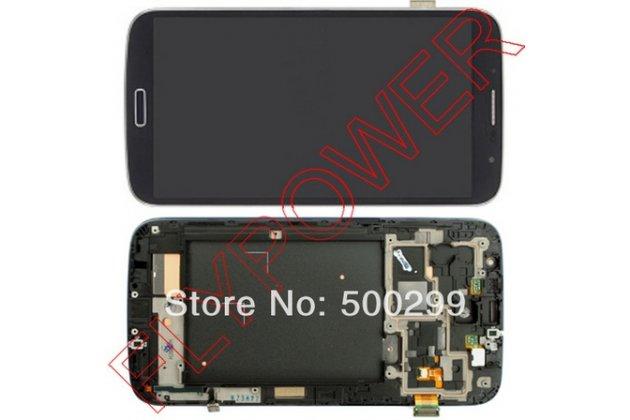 Фирменный LCD-ЖК-сенсорный дисплей-экран-стекло с тачскрином на телефон Samsung Galaxy Grand GT-i9082 черный + гарантия