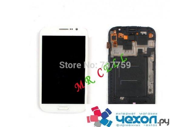 Фирменный LCD-ЖК-сенсорный дисплей-экран-стекло с тачскрином на телефон Samsung Galaxy Grand GT-i9082 белый + гарантия