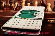 """Фирменный уникальный необычный чехол-книжка для Samsung Galaxy Grand Prime SM-G530H """"тематика Сова"""""""