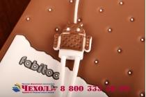 """Фирменная необычная уникальная полимерная мягкая задняя панель-чехол-накладка для Samsung Galaxy Grand Prime SM-G530H """"тематика Андроид в тёмном Шоколаде"""""""