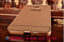 Фирменная металлическая задняя панель-крышка-накладка из тончайшего облегченного авиационного алюминия для Samsung Galaxy Grand Prime SM-G530H золотая