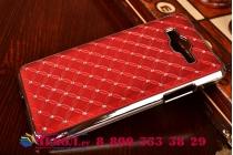 Фирменная роскошная задняя-панель-накладка декорированная кристалликами на Samsung Galaxy Grand Prime SM-G530H красная
