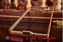 Фирменный оригинальный ультра-тонкий чехол-бампер для Samsung Galaxy Grand Prime SM-G530H золотой металлический