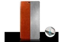 Фирменный чехол-книжка из качественной водоотталкивающей импортной кожи на жёсткой металлической основе для Samsung Galaxy Grand Prime SM-G530H коричневый