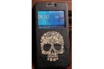 Фирменный чехол-книжка с безумно красивым расписным рисунком черепа на Samsung Galaxy Grand Prime SM-G530H с окошком для звонков