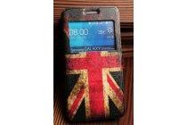 "Фирменный чехол-книжка с рисунком на тему ""Ретро Британский флаг"" на Samsung Galaxy Grand Prime SM-G530H с окошком для звонков"