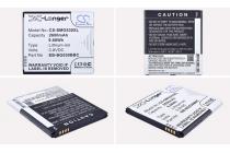 Фирменная аккумуляторная батарея 2600mAh на телефон Samsung Galaxy Grand Prime SM-G530H + гарантия