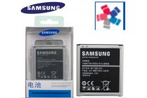 Фирменная аккумуляторная батарея EB-BG530BBC 2600mAh на телефон Samsung Galaxy Grand Prime SM-G530H + гарантия