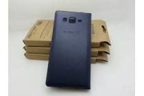Фирменный чехол-книжка для Samsung Galaxy Grand Prime SM-G530H с функцией умного окна(входящие вызовы, фонарик, плеер, включение камеры) синий
