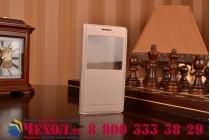 Фирменный чехол-книжка для Samsung Galaxy Grand Prime SM-G530H с функцией умного окна(входящие вызовы, фонарик, плеер, включение камеры) золотой