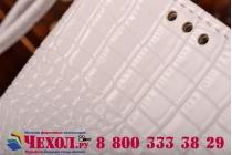 Фирменный чехол-книжка с подставкой для Samsung Galaxy Grand Prime SM-G530H лаковая кожа крокодила белого цвета