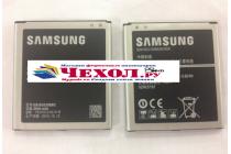 Фирменная аккумуляторная батарея 2600mah EB-BG530BBC на телефон  Samsung Galaxy Grand Prime SM-G530H + гарантия