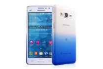Фирменная из тонкого и лёгкого пластика задняя панель-чехол-накладка для Samsung Galaxy Grand Prime SM-G530H прозрачная с эффектом дождя
