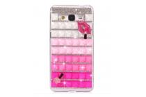 Фирменная роскошная элитная пластиковая задняя панель-накладка украшенная стразами кристалликами и декорированная элементами для Samsung Galaxy Grand Prime SM-G530H малиновая