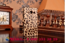 Чехол-защитный кожух для Samsung Galaxy J1 SM-J100H/F/DS леопардовый коричневый