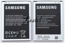 Фирменная аккумуляторная батарея 1850mah EB-BJ100BBE на телефон  Samsung Galaxy J1 SM-J100H/F/DuoS + гарантия