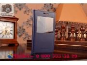 Фирменный чехол-книжка для Samsung Galaxy J1 SM-J100H/F/DS с функцией умного окна(входящие вызовы, фонарик, пл..