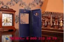 Фирменный чехол-книжка для Samsung Galaxy J1 SM-J100H/F/DS с функцией умного окна(входящие вызовы, фонарик, плеер, включение камеры) синий