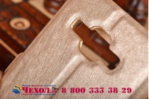 Фирменный чехол-книжка для Samsung Galaxy J1 SM-J100H/F/DS золотой с окошком для входящих вызовов и свайпом водоотталкивающий