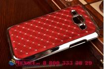 Фирменная роскошная задняя-панель-накладка декорированная кристалликами на Samsung Galaxy J1 SM-J100H/F/DS красная